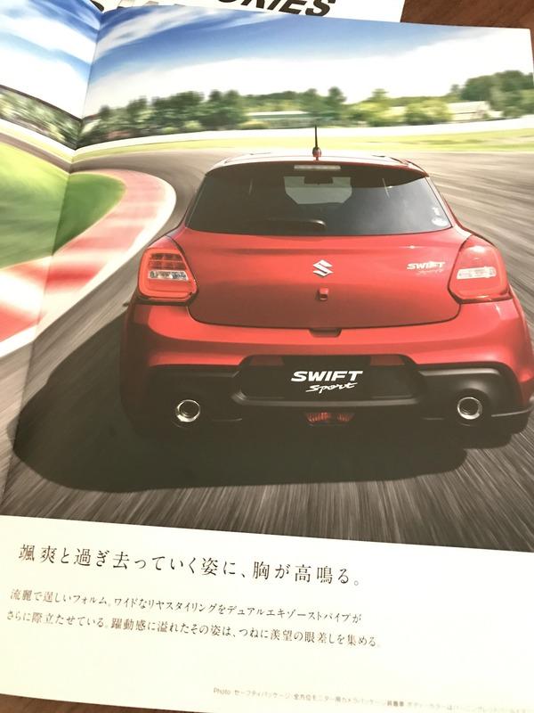 2018-suzuki-jimnyleaked-official-image
