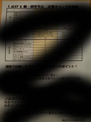 7e81d4a10-
