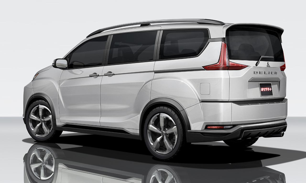 【ホリデーオート】三菱 新型デリカ東京モーターショーに出品 頑張れ!三菱自動車応援ブログ