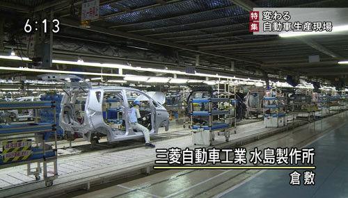 三菱自動車水島製作所、RVRの生産開始…岡崎製作 …