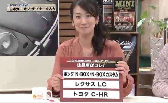 2018-suzuki-jimny-leaked2-official-image