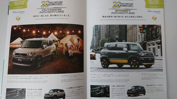 2018-suzki-jimny-leaked-official-image