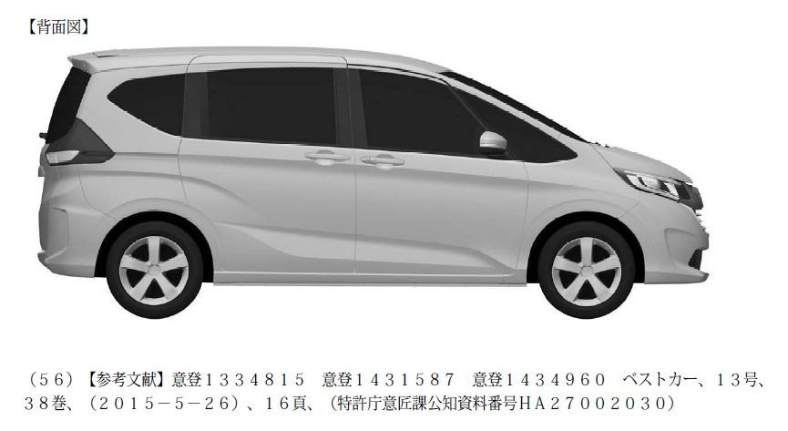 2016 [Honda] Freed  C6e85390
