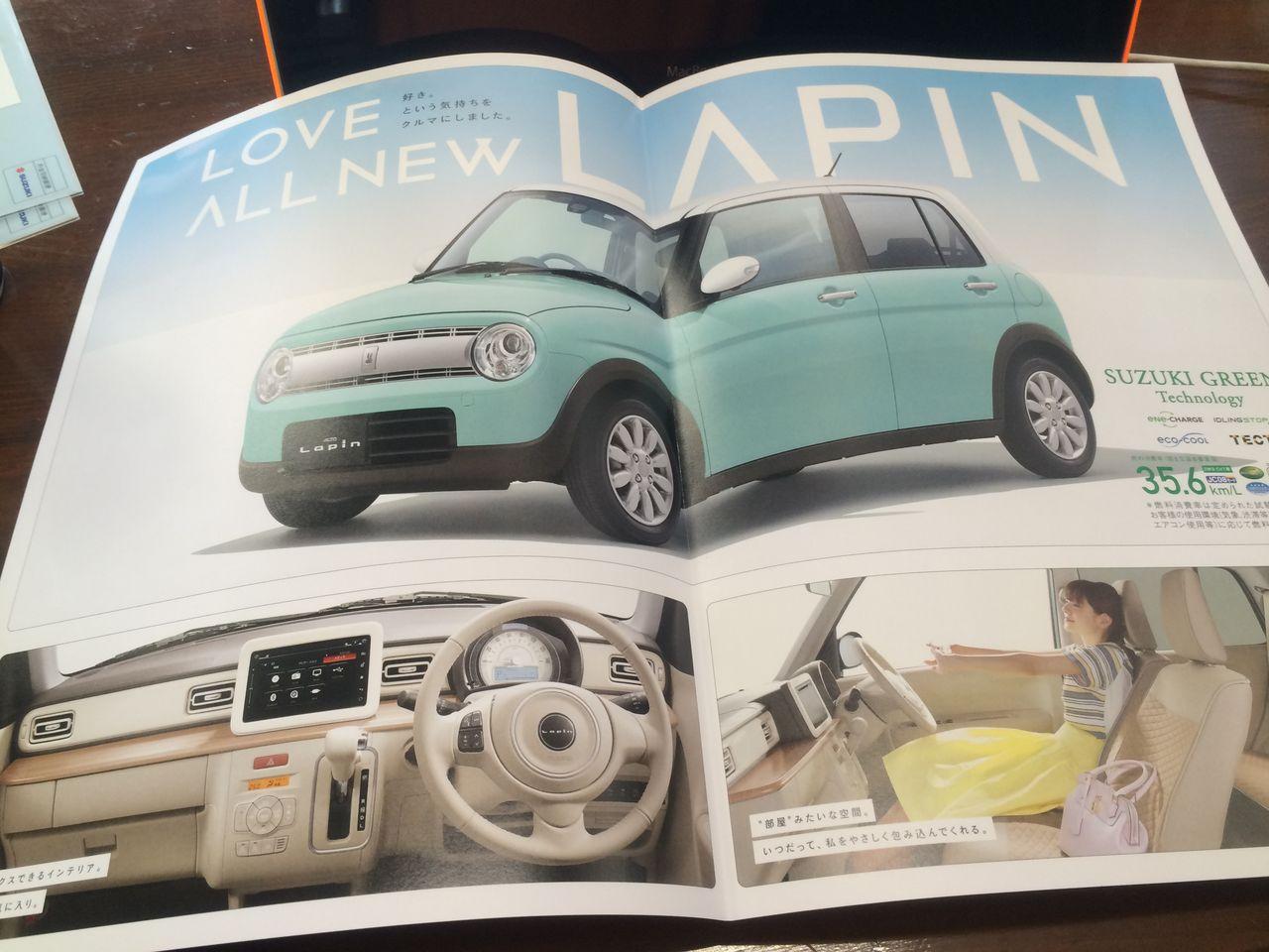 2015 - [Suzuki] Lapin Dd9c8200