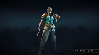 For Honor_20170217232429