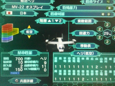 NEC_0041