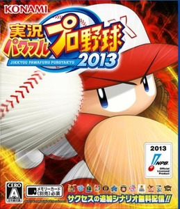 20131022-00000022-nksports-000-1-view