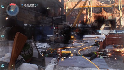 Tom Clancy's The Division™_20160312164426