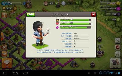 Screenshot_2014-08-29-00-03-36