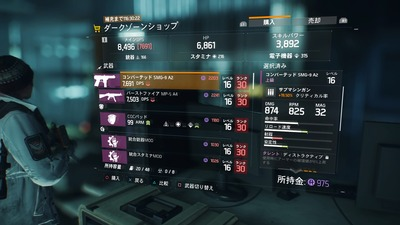 Tom Clancy's The Division™_20160314122938