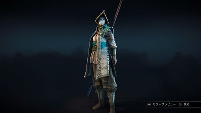 For Honor_20170217232444