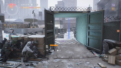 Tom Clancy's The Division™_20160312181930