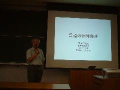 COEテーマ講義(12)大津由紀雄さん