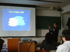 COEテーマ講義(2)石田貴文さん
