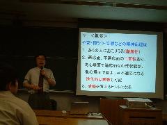 COEテーマ講義(7)丹野義彦さん