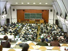 東京大学900番教室
