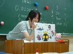 レガス新宿(4)紙芝居「しあわせのゲンシ王子」