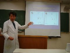 生命科学の現在・パート6(2)関水和久さん