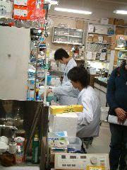 生命科学の現在・パート6(2)研究室の様子