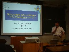 COEテーマ講義(6)開一夫さん