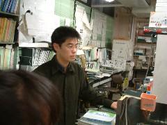 生命科学の現在・パート6(2)黒川さん