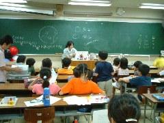 レガス新宿(8)紙芝居「しあわせのゲンシ王子」