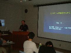 生命科学の現在・パート6(7)武田伸一さん