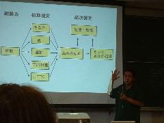 COEテーマ講義(4)佐藤隆夫さん