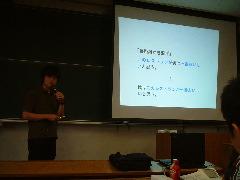COEテーマ講義(10)矢田部修一さん