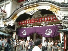 歌舞伎座の入り口
