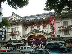 歌舞伎座の全景