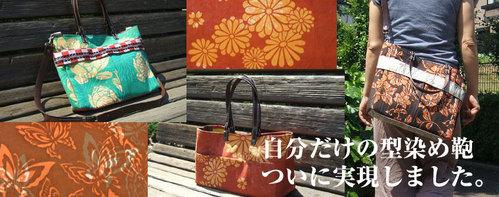 bag-order-kanban