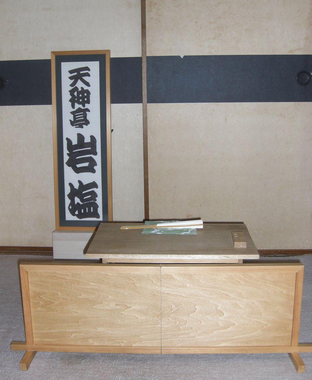 2013年09月 : 天神亭岩塩のブログ