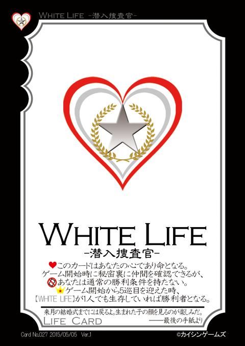 027White-Life
