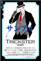 TRICKSTER-SAMPLE