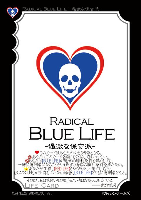 029Radical-Blue-Life