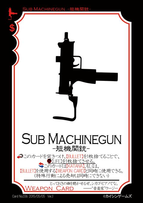 036Sub-Machinegun