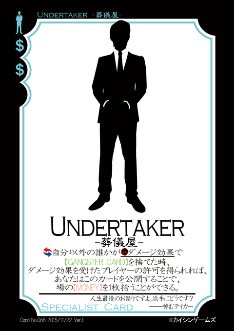 068Undertaker