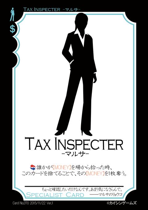 070Tax-Inspecter