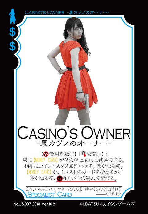 Casino's Owner