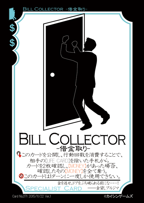 071Bill-Collector