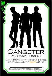 GANGSTER_S
