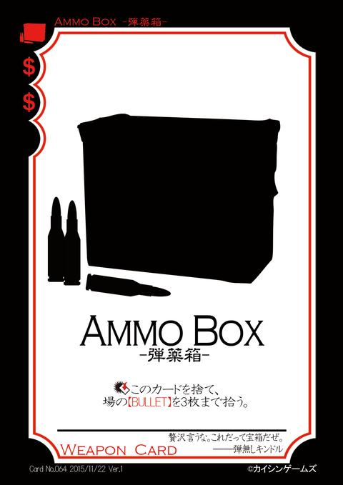 064Ammo-Box