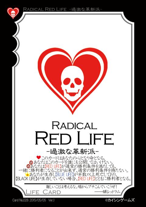 028Radical-Red-Life