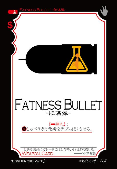 Fatness Bullet