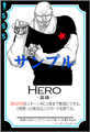 HERO-SAMPLE
