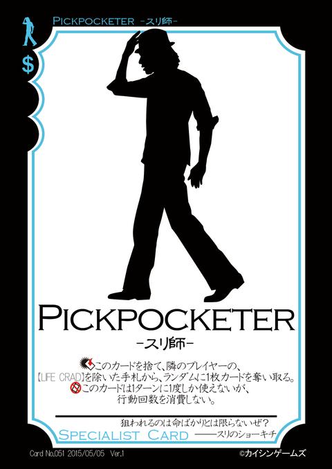 051Pickpocketer
