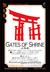 HiPr.009.Gates of Shrine
