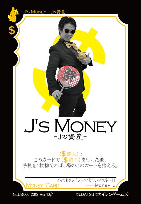 J's Money
