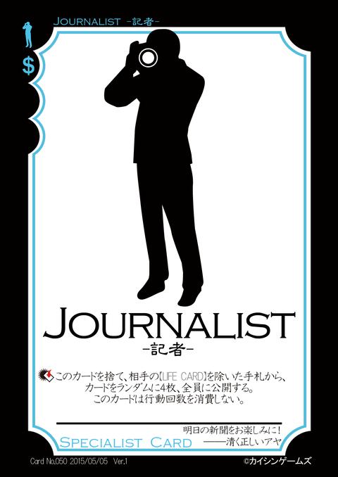050Journalist